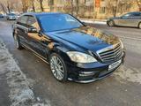 Mercedes-Benz S 500 2007 года за 6 300 000 тг. в Алматы – фото 3