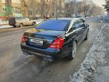 Mercedes-Benz S 500 2007 года за 6 300 000 тг. в Алматы – фото 5