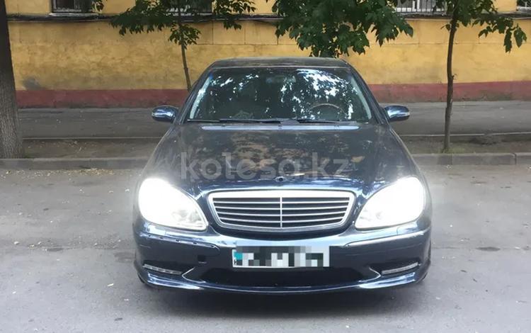 Mercedes-Benz S 320 1999 года за 2 500 000 тг. в Алматы