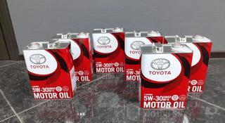 Оригинальное моторное масло Toyota 5w30 за 13 000 тг. в Нур-Султан (Астана)