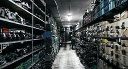 Контрактные коробки двигатели оптика кузов в Кызылорда