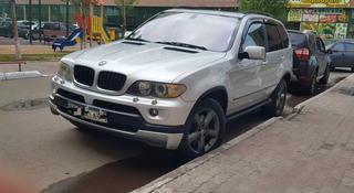 BMW X5 2003 года за 4 900 000 тг. в Нур-Султан (Астана)