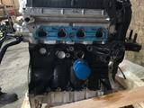 Двигатель Kia Shuma 1.6I (1.5I) s6d (s5d) New за 386 720 тг. в Челябинск – фото 2