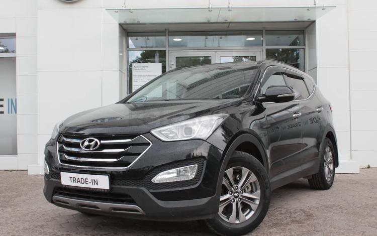 Hyundai Santa Fe 2016 года за 8 850 000 тг. в Нур-Султан (Астана)