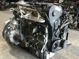 Двигатель Volkswagen BVY 2.0 FSI из Японии за 320 000 тг. в Кызылорда – фото 2