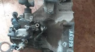 Коробка передач механика хонда акорд 95г в Костанай