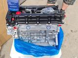 Контрактные двигатели (АКПП) на Корейские автомобили. в Алматы – фото 4