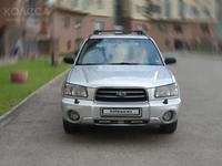Subaru Forester 2004 года за 4 500 000 тг. в Алматы