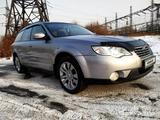 Subaru Outback 2007 года за 6 400 000 тг. в Алматы