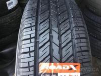 RoadX RX Quest H/T01 265 70R16 (Sailun) за 32 500 тг. в Алматы