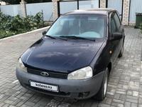 ВАЗ (Lada) Kalina 1117 (универсал) 2008 года за 1 400 000 тг. в Актобе