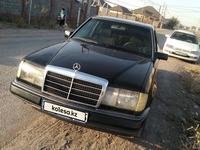 Mercedes-Benz E 220 1993 года за 1 700 000 тг. в Алматы