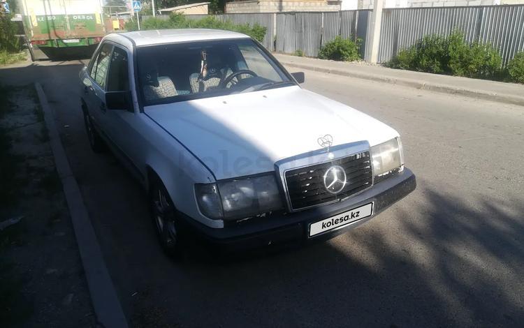 Mercedes-Benz E 230 1988 года за 800 000 тг. в Талдыкорган