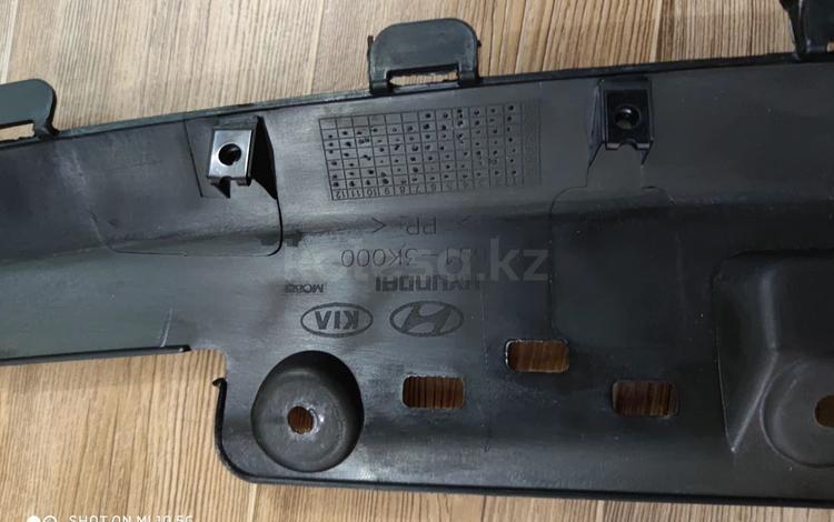 Защиту заднего бампера, кожух на хюндай соната 2008-2009 рестайлинг за 10 000 тг. в Шымкент