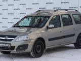 ВАЗ (Lada) Largus 2014 года за 3 250 000 тг. в Алматы