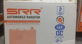 Радиатор Honda CR-V Хонда CR-V за 18 000 тг. в Алматы