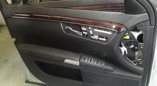 Обшивка двери Mercedes-Benz s350 в Алматы