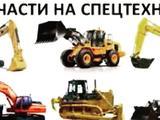 Saiman parts в Усть-Каменогорск – фото 2
