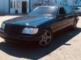 Mercedes-Benz S 500 1995 года за 2 900 000 тг. в Петропавловск