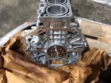 Шорт-Блок g4ke 2.4I Hyundai Santa Fe 174 л. С New за 872 854 тг. в Челябинск – фото 4