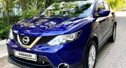 Nissan Qashqai 2015 года за 7 100 000 тг. в Алматы