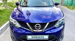 Nissan Qashqai 2015 года за 7 100 000 тг. в Алматы – фото 3