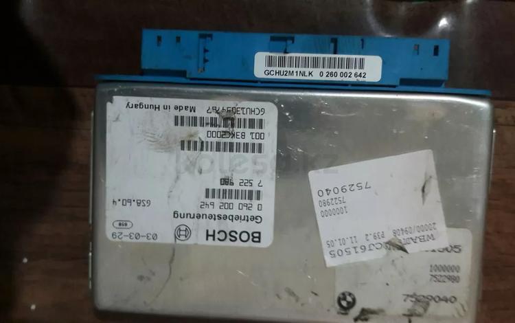 Селектор компьютер за 25 000 тг. в Шымкент