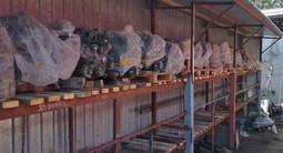 Двигатель на TOYOTA LAND CRUISER за 15 000 тг. в Алматы – фото 5