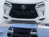 Комплект рестайлинга Lexus LX570, в версию 2016 за 1 200 000 тг. в Алматы