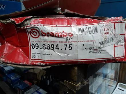 Диски тормозные передние на ВАЗ 2110.2111.2112 BREMBO за 30 000 тг. в Семей – фото 2