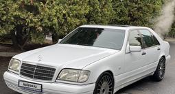 Mercedes-Benz S 500 1997 года за 2 500 000 тг. в Алматы – фото 5
