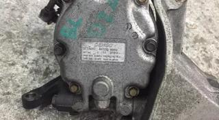 Компрессор кондиционера на Subaru BL5 за 1 111 тг. в Алматы