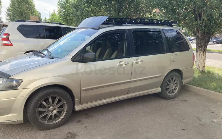 Mazda MPV 2002 года за 4 200 000 тг. в Кокшетау