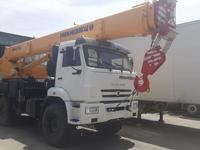 КамАЗ  КС 45717К-3 на шасси КАМАЗ 43118-3027-50 2021 года в Алматы