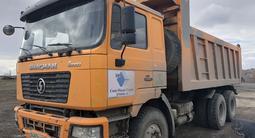 Shacman  F2000 2014 года за 11 000 000 тг. в Караганда – фото 5