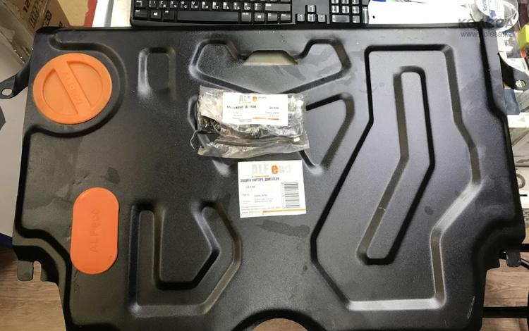 Защита картера двигателя Camry 50 за 30 000 тг. в Караганда