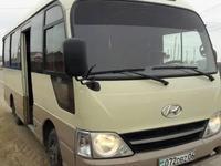 Аренда автобуса в Актау
