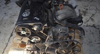 Двигатель ADR Audi 1, 8 за 99 000 тг. в Тараз