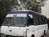 Kia  Combi 1996 года за 500 000 тг. в Алматы