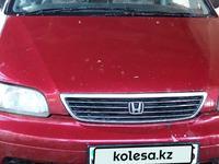 Honda Odyssey 1995 года за 1 900 000 тг. в Алматы
