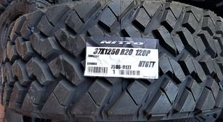 37X12, 50 r20 120p Nitto Trail Grappler M/T за 105 000 тг. в Алматы