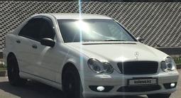 Mercedes-Benz C 200 2006 года за 3 600 000 тг. в Алматы – фото 2