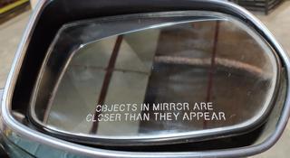 Зеркало за 35 000 тг. в Нур-Султан (Астана)