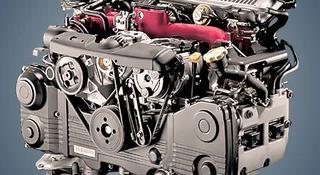 Двигатель за 690 000 тг. в Алматы