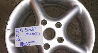 Диск легкосплавный 1 шт за 7 000 тг. в Костанай