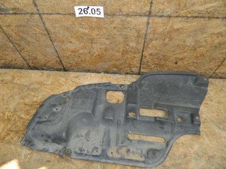 Защита двигателя левая за 2 200 тг. в Алматы