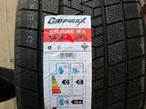 Комплект шин GRIPMAX STATUS PRO WINTER XL за 500 000 тг. в Нур-Султан (Астана)