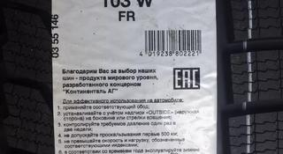 Шины Continental 245/40-275/35/r21 TS860 за 455 000 тг. в Алматы