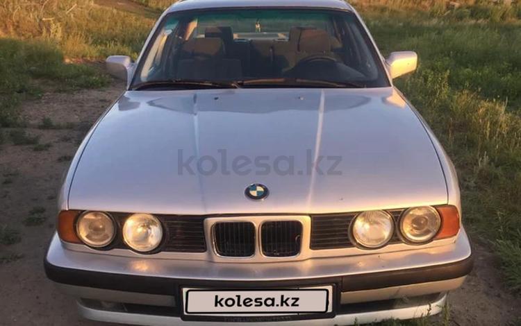 BMW 525 1991 года за 1 500 000 тг. в Караганда