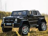 Электромобиль mercedes-benz G Maybach Ultra в Красноярск